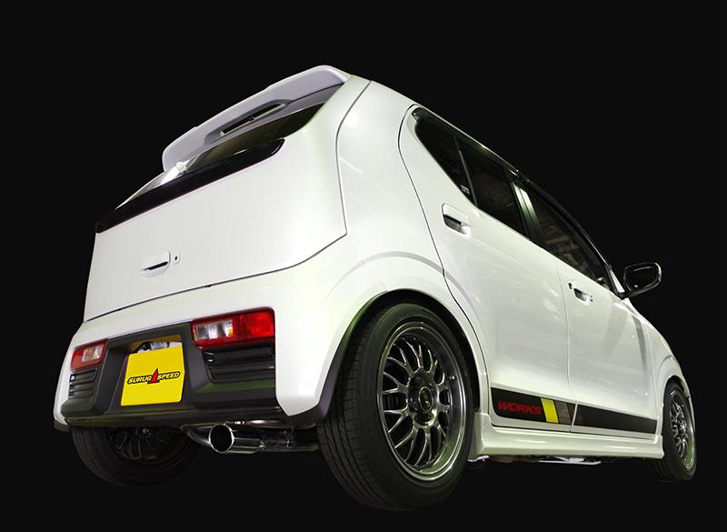 【個人宅配送】アルトワークス(2WD/MT車専用)用PFSマフラー
