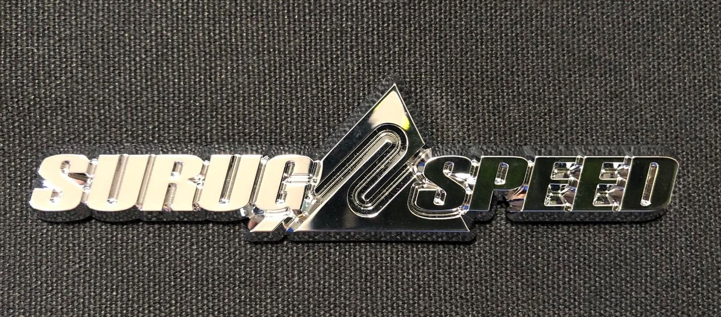 スルガスピードロゴエンブレム(ABS樹脂製)