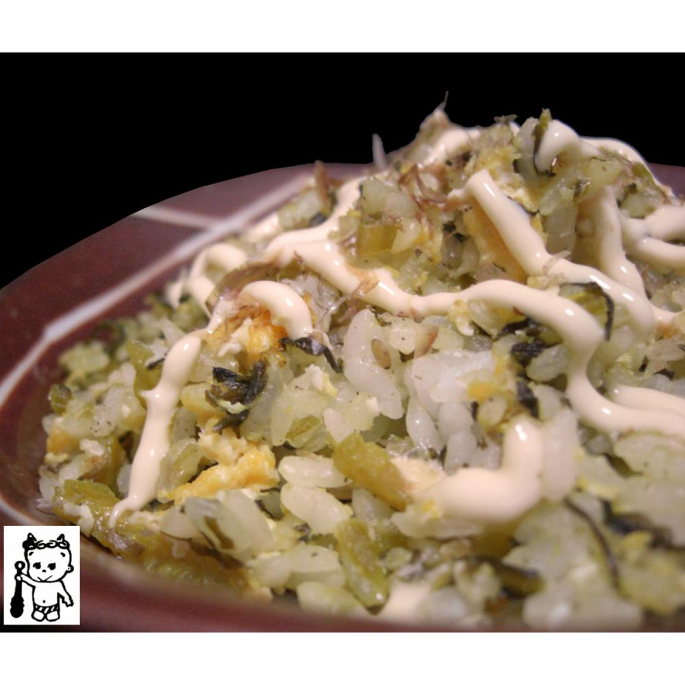 オニマル 徳用刻み高菜 1kg