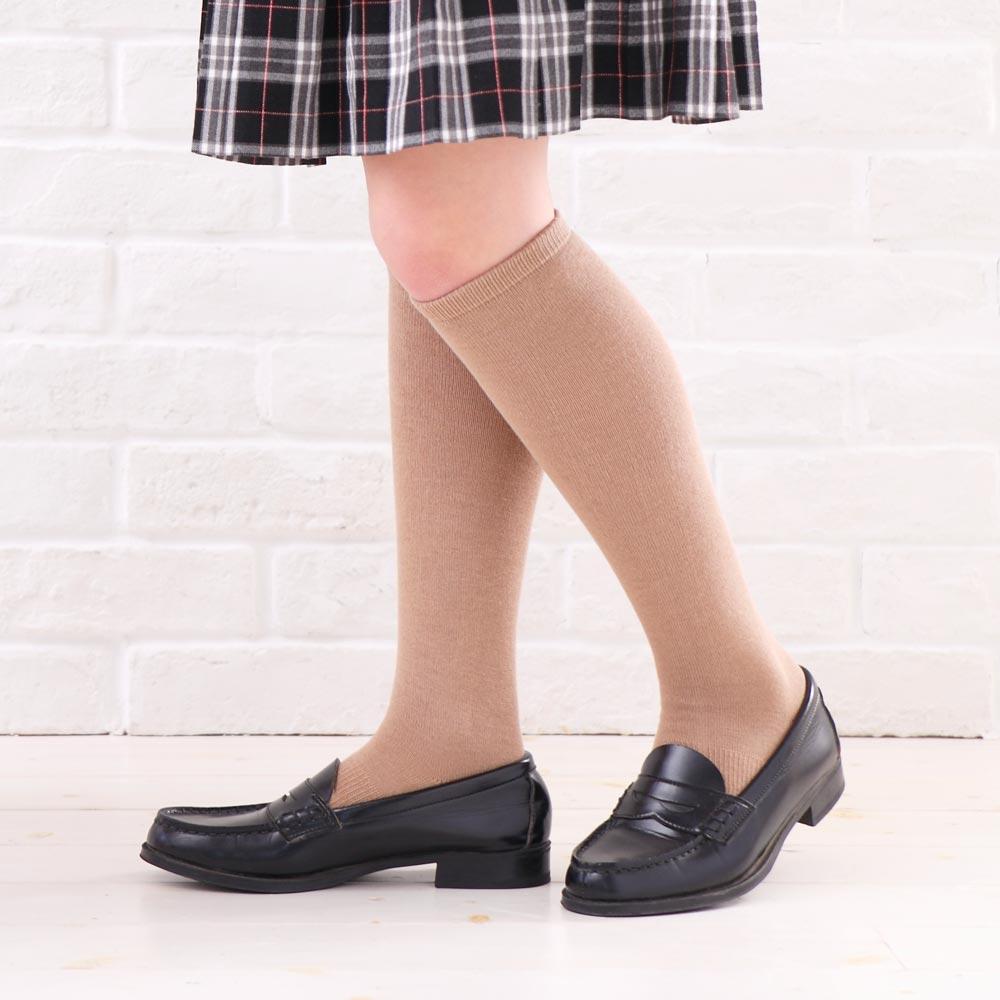 【歩くぬか袋】ハイソックス
