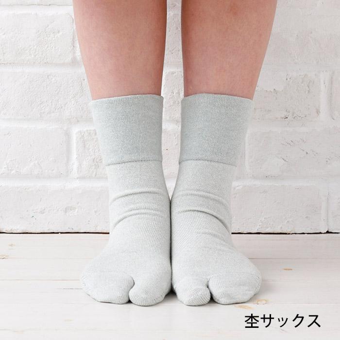 締め付けない靴下 おばあちゃん、いかがですか?足裏パイル足袋