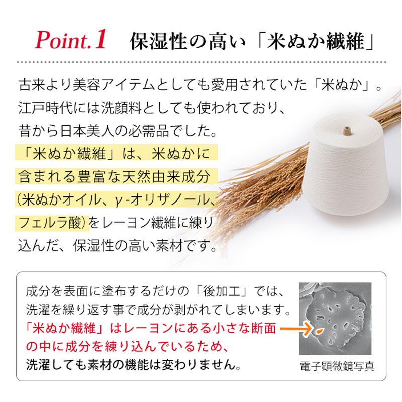 【米ぬかシリコン】おやすみ手袋