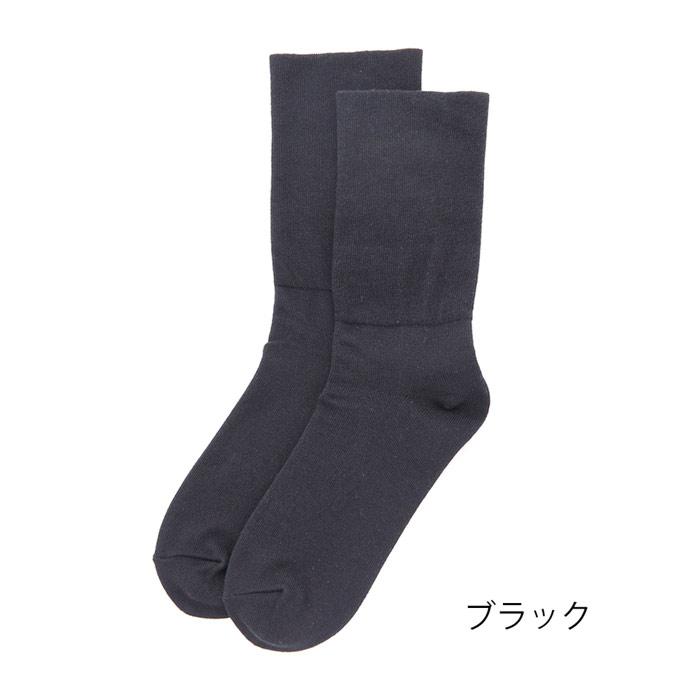 締め付けない靴下 おじいちゃん、いかがですか?(サポート無)
