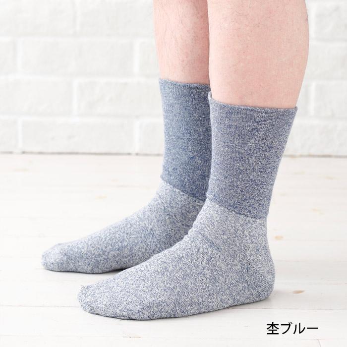 締め付けない靴下 おじいちゃん、いかがですか?足裏パイル