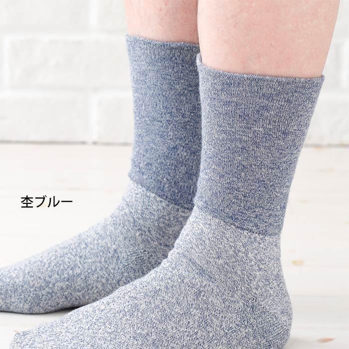 締め付けない靴下 おじいちゃん、いかがですか?足裏パイル足袋