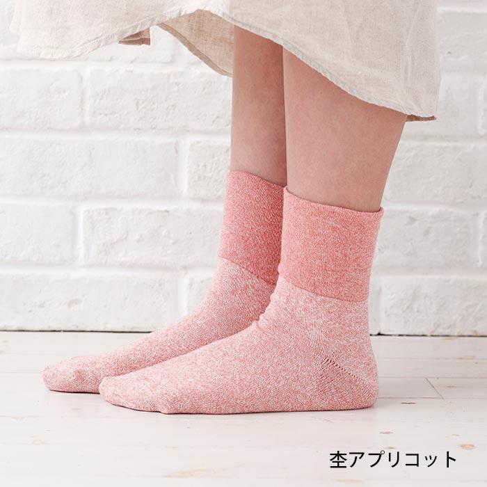 締め付けない靴下 おばあちゃん、いかがですか?足裏パイル
