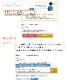 ◆有機素材使用◆手作り味噌セット(玄米味噌)/約5キロ出来上がり
