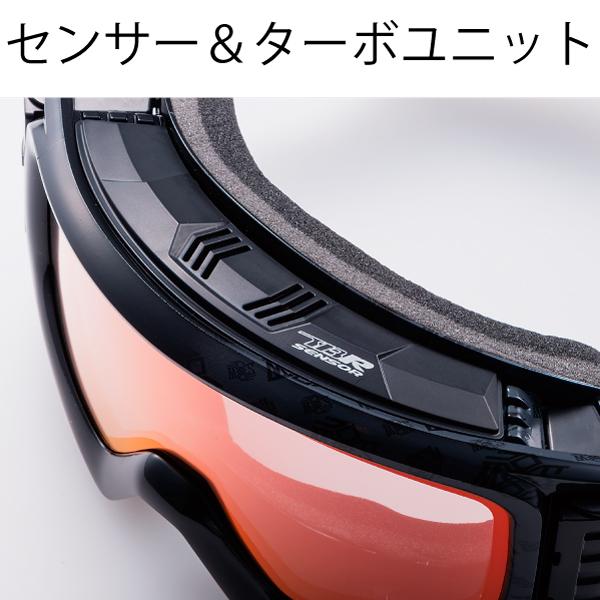HELI-MPDTBS-N MBK センサーターボ ゴーグル 偏光ミラー