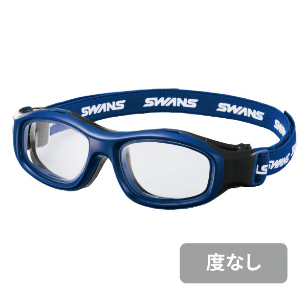 抗菌【スポーツメガネ】GUARDIAN-S GDS-001 NAV (度なし)