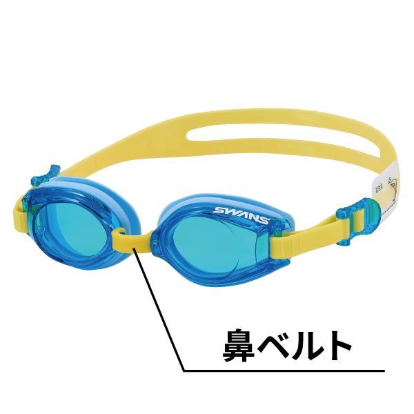 SJ-9用鼻ベルトパーツ 全3色