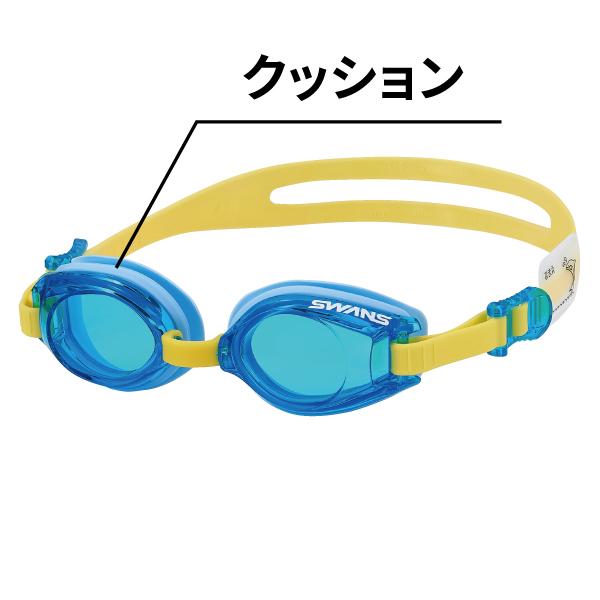 SJ-9用クッションパーツ 全5色