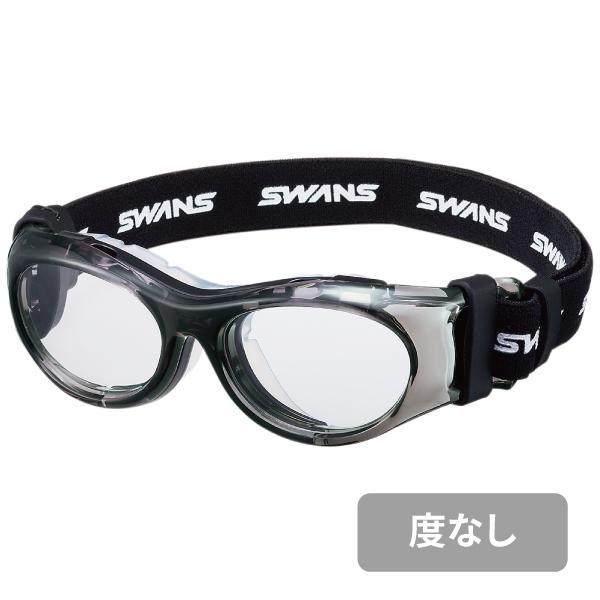 【スポーツメガネ】アイガード SVS-700N CLSM(度なし)