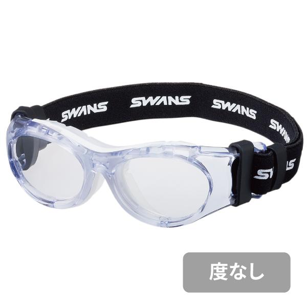 【スポーツメガネ】アイガード SVS-700N W(度なし)