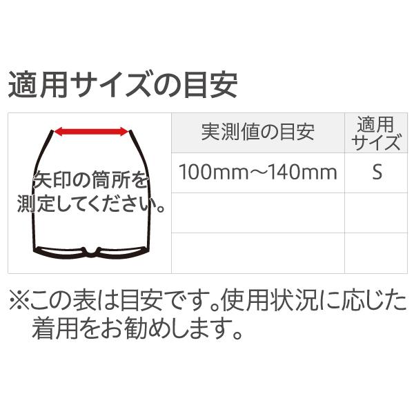アウトレット A-64 R  Sサイズ ワイヤースポーツバンド10本セット