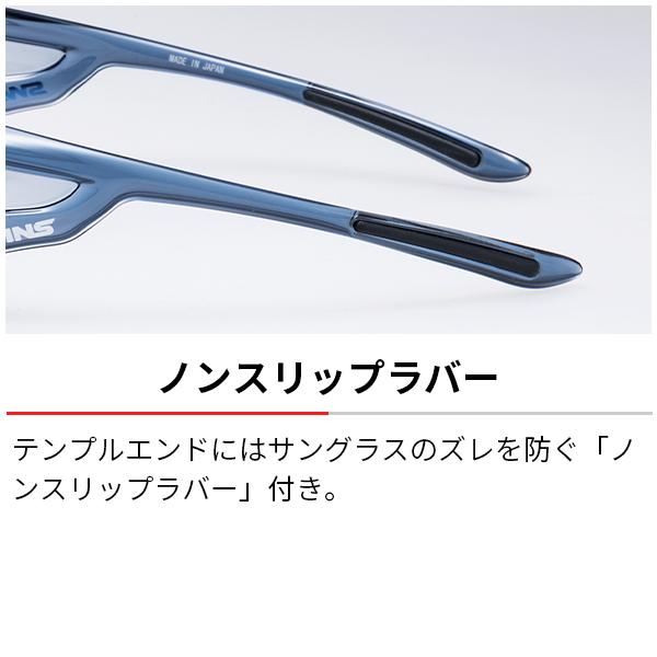 OG4-0065 BRCL オーバーグラス 偏光レンズモデル