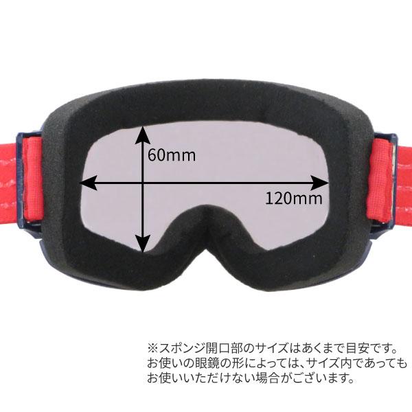 完売◆2020-2021 RIDGELINE-MDH-CU DNAV ULTRA調光レンズ メガネ対応