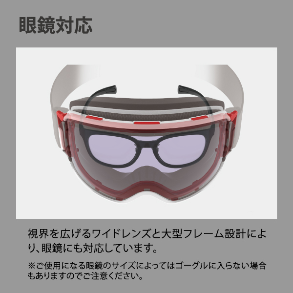 完売◆2020-2021 RIDGELINE-MDH-CU W/BL ULTRA調光レンズ メガネ対応