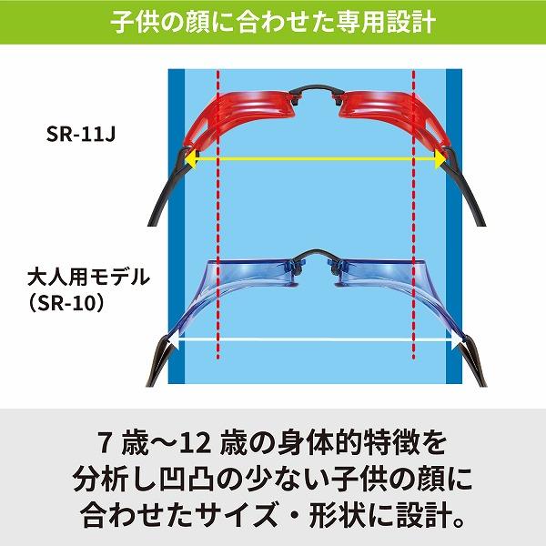 【完売】限定 SR-11JMLT21 Y*Y ノンクッション ジュニアレーシングミラーモデル