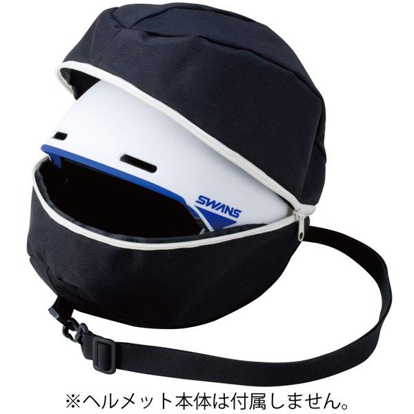 HA-36 ヘルメットポーチ