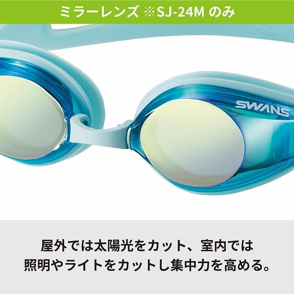 SJ-24M G/OR ジュニア用スイミングゴーグル (6才から12才対応モデル)