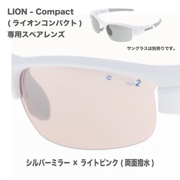 アウトレット L-LIC-3609 PIN LIONコンパクト/LION SINコンパクト用スペアレンズ