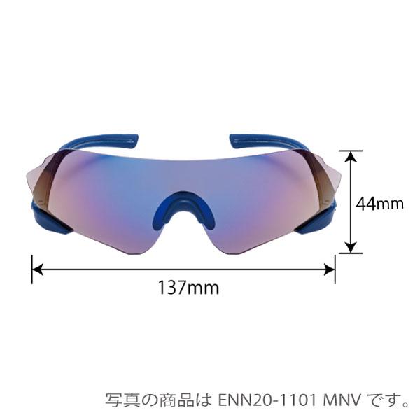 ENN20-0701 SKBL E-NOX NEURON20' ミラーレンズモデル
