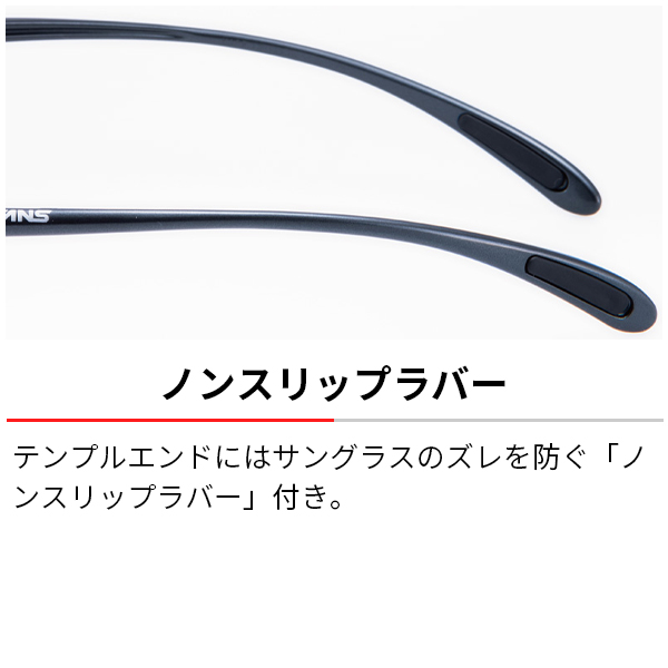 SALF-0065 SMK Airless-Leaf fit エアレス・リーフフィット 偏光レンズモデル