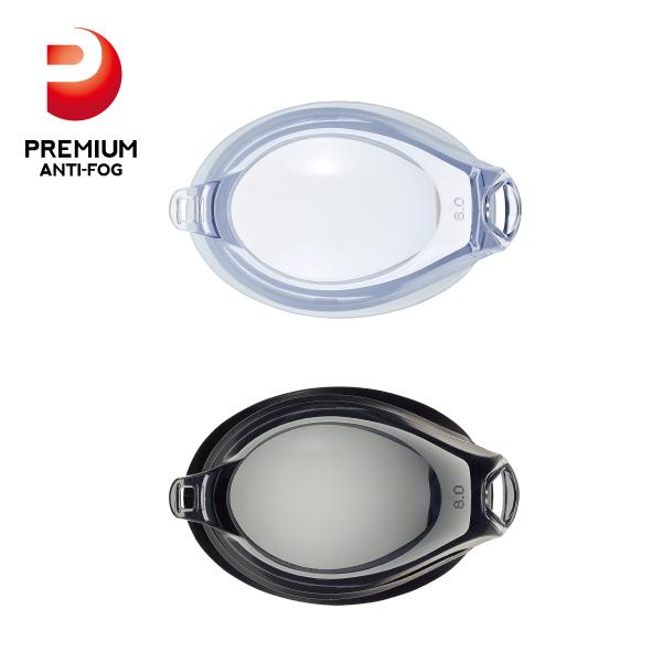 FCL-45PAFレンズ単品 度付きスイミングゴーグル片眼レンズ(全2色・12度数)