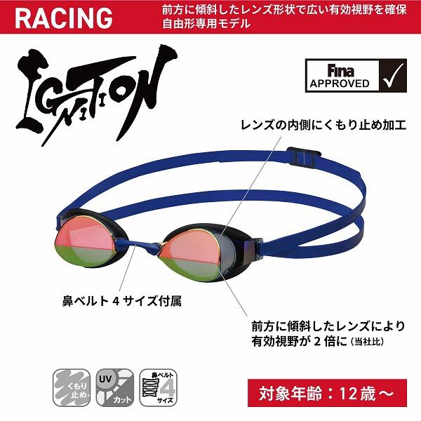 IGNITION-M GY 自由形専用ミラーモデル(イグニッション) レーシングクッション付き スイミングゴーグル