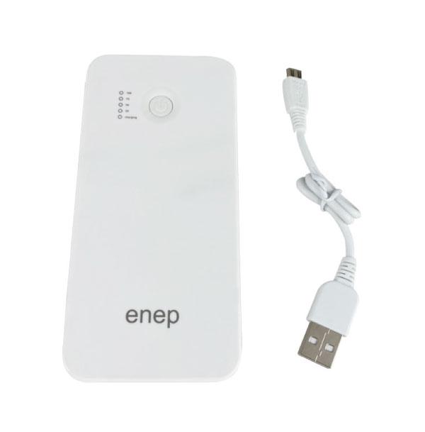 iP3S XEDシリーズ用 USB出力付リチウムポリマーバッテリー W
