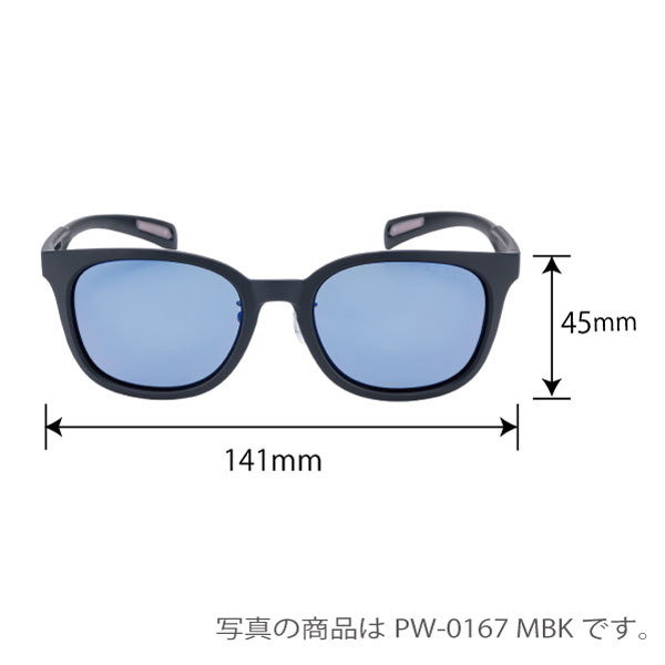 PW-0065 CBR DF-Pathway 偏光レンズモデル