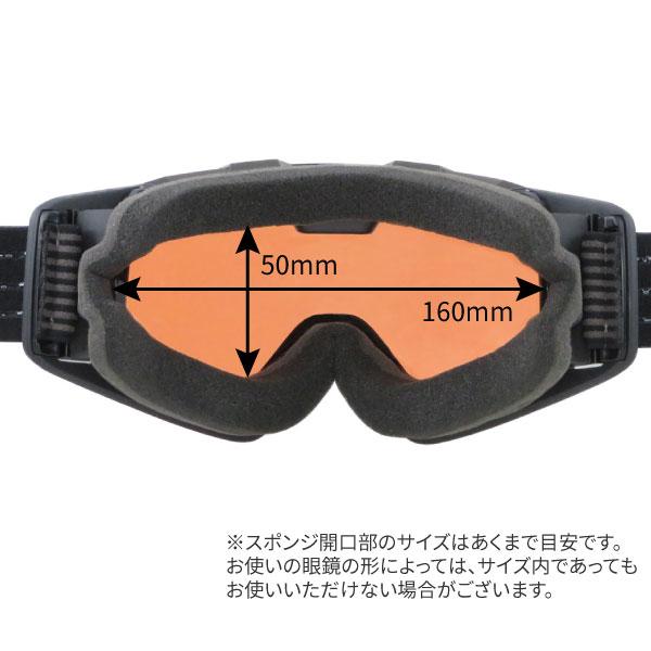 【11月下旬入荷】HELI-XED BK 面発熱レンズ ゴーグル HEATレンズシステム