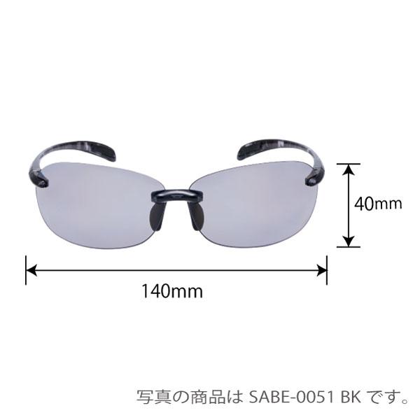 くもり止め加工付き SABE-0066PET-AF BK/P Airless-Beans エアレス・ビーンズ 調光レンズモデル