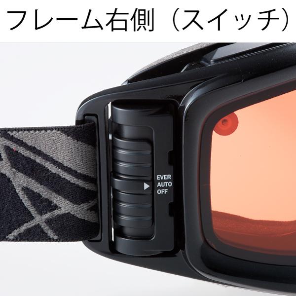 HELI-CPDTBS-N MBK センサーターボ ゴーグル 偏光調光レンズ