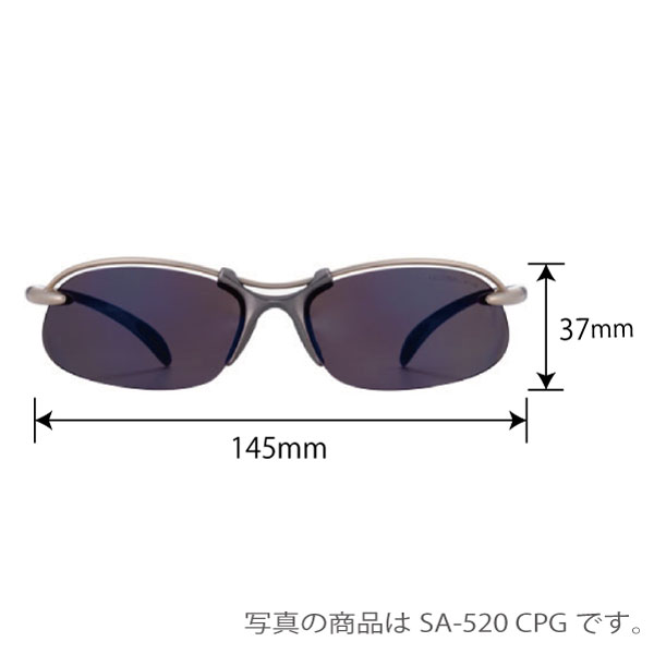 SA-501 MTSIL Airless-Wave エアレス・ウェイブ 偏光レンズモデル