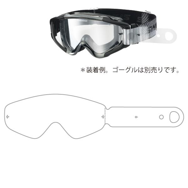 THINティアオフ(20枚組) MX-TALON専用