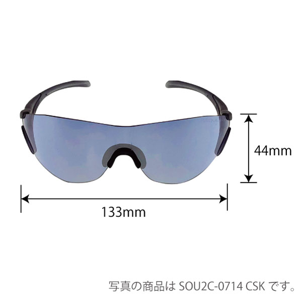 SOU2C-0709 BK/P SOU-II-C ミラーレンズモデル(コンパクト)