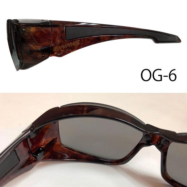 アウトレット OG6-0751 DMBR オーバーグラス フレームレス 偏光レンズモデル