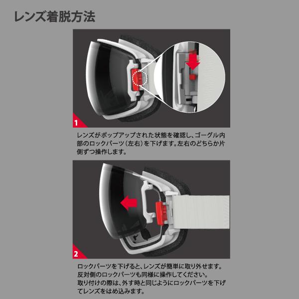 RIDGELINE-MDH-CU SMBK リッジライン ULTRA調光レンズ メガネ対応
