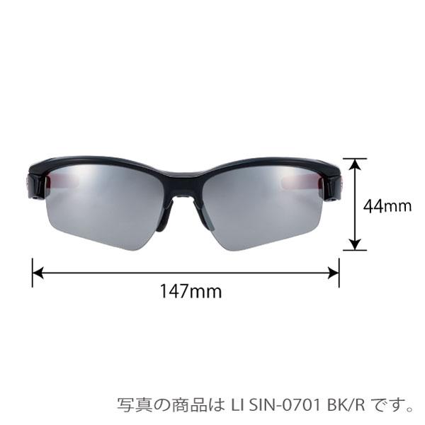 LI SIN-0701 BK/R LION SIN ミラーレンズモデル
