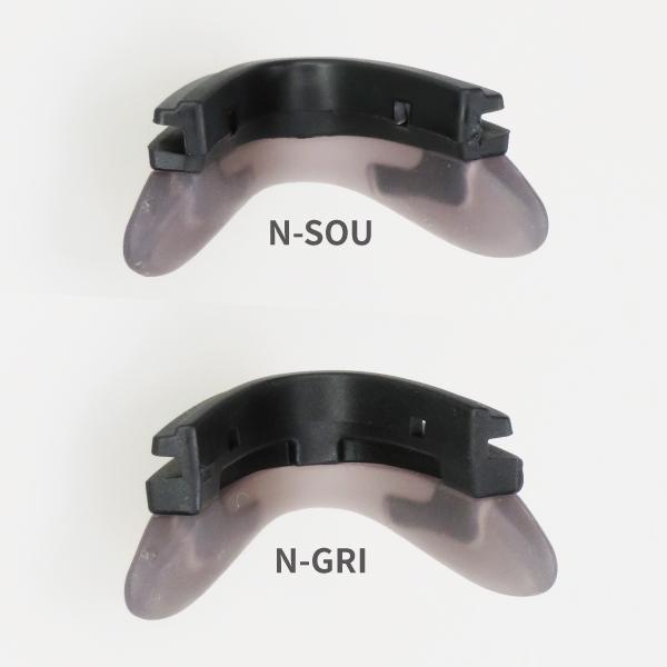 N-GRI Gullwing-R (GRI)モデル専用 ノーズパーツ
