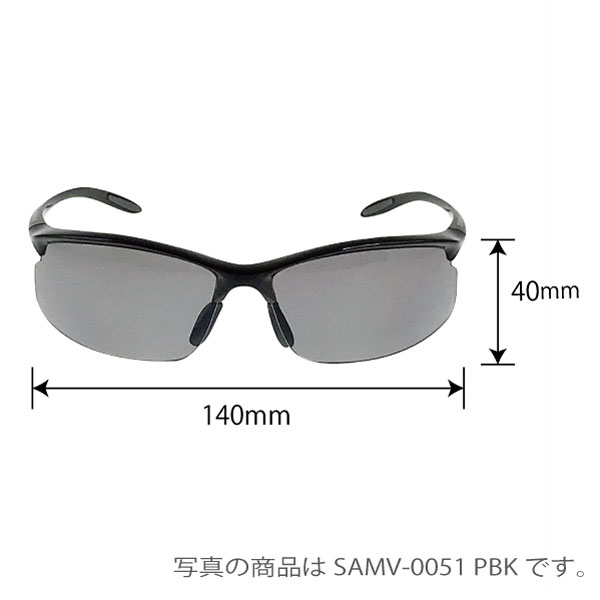 AMZ-SAMV-0051 MBK Airless-Move エアレス・ムーブ 偏光レンズモデル