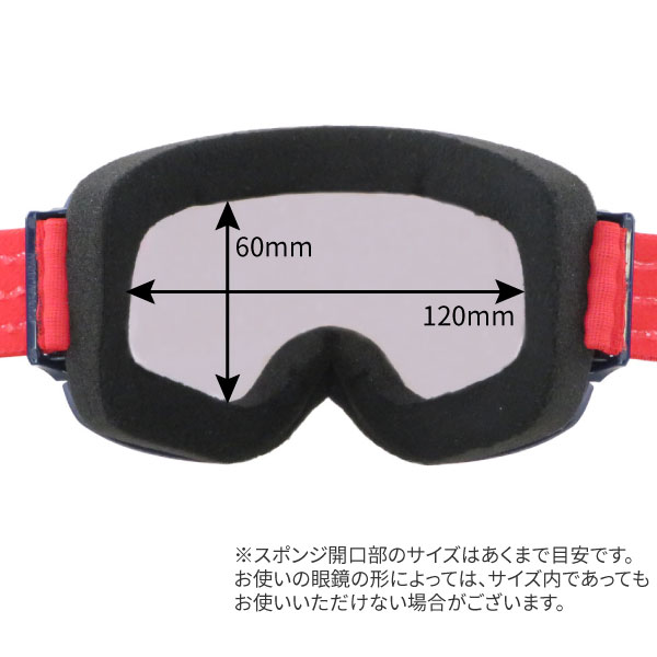 RIDGELINE-MDH-UL R/BK リッジライン ULTRAレンズ メガネ対応