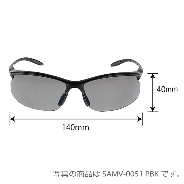 SAMV-0051 PBK Airless-Move エアレス・ムーブ 偏光レンズモデル