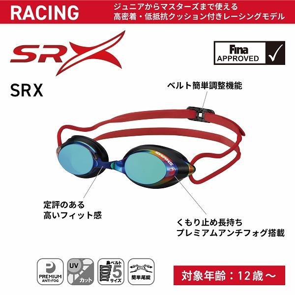 SRX-MPAF G/OR レーシングクッション付き スイミングゴーグル(ミラータイプ)