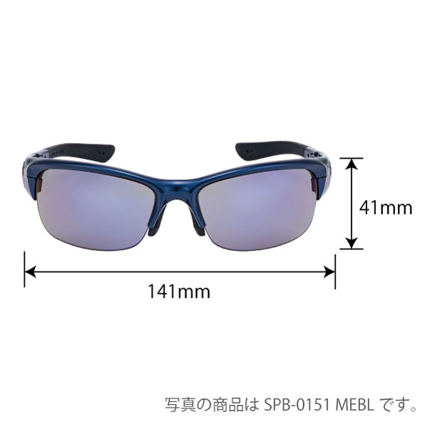 プレセール AMZ-SPB-0066 MBK SPRINGBOK 調光レンズモデル