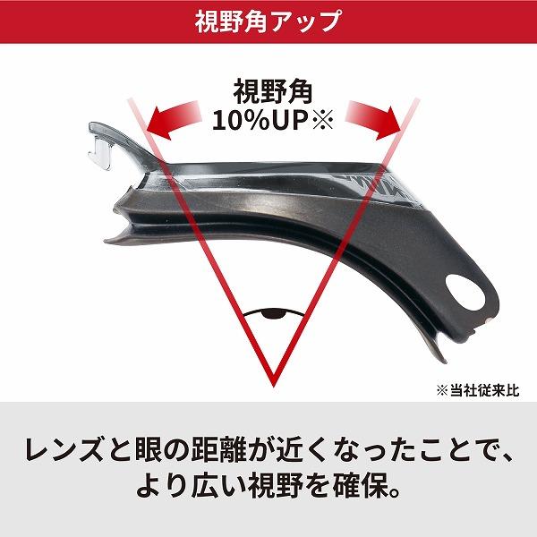 SRX-MPAF SMBL レーシングクッション付き スイミングゴーグル(ミラータイプ)