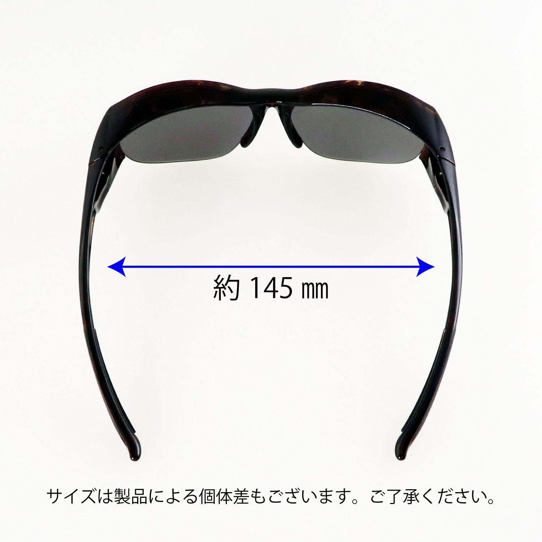 OG5-0751 DMBR オーバーグラス ハーフリム 偏光レンズモデル