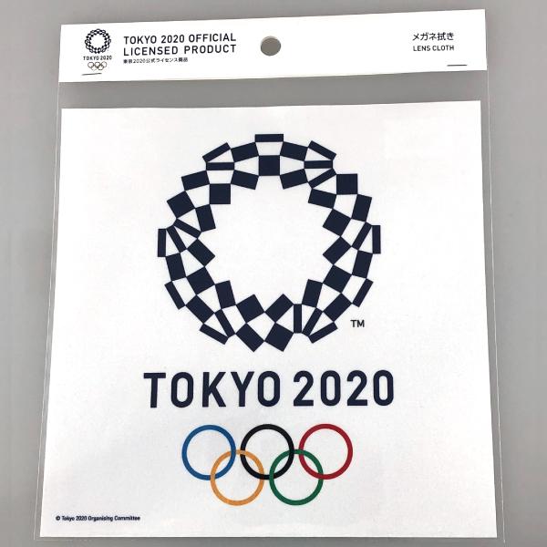 東京2020オリンピックエンブレム TKY10-OL1 レンズクリーナークロス