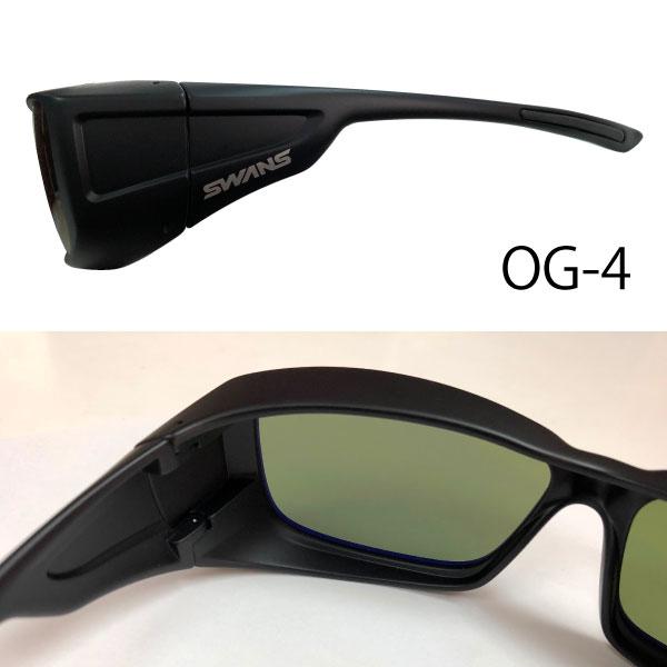 OG4-0168 MBK オーバーグラス ULTRA for FISHINGモデル